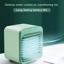 Домашний мини-кондиционер, вентилятор, устройство ...
