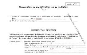 Income Verification Letter Work Verification Letter For Visa