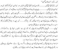 Adamjee Coaching  Pakistan Studies  urdu         Past Year Paper     Sekho