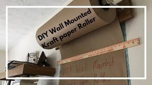 diy kraft paper roller tutorial