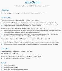 Teacher Resume Resume Cv Cover Letter English Teacher Resume