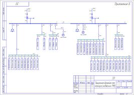 Проект электроснабжения ремонтно механического цеха  Проект электроснабжения ремонтно механического цеха производственного здания