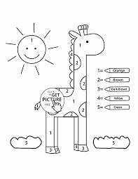 number 2 coloring sheets for toddlers inspirationa color by number simple giraffe coloring page for preschoolers