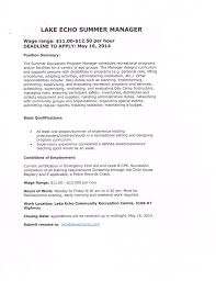 Police Volunteer Sample Resume Remarkable Sample Resume For Police Recruit On Employment And 13