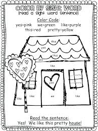 Color By Sight Word First Grade Free Color By The Letter And Color