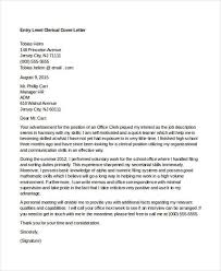 Cover Letter For Admin Clerk 20 Beautiful Cover Letter For Admin Clerk At Sample Application Best