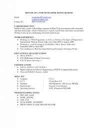 resume requirements