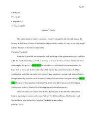 school essay about my school teacher