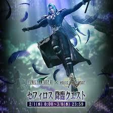 Bildergebnis für final fantasy 7