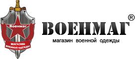 """<b>Набор метательных</b> ножей """"СПОРТ-<b>5</b>"""""""