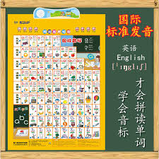One of the easiest ways to learn these sounds and how to articulate them is by finding examples words that contain the sound. 10 40 Standard Pronunciation 48 English International Phonetic Diagram Primary School Students Phonetic Alphabet Initial Phonetic Learning Machine From Best Taobao Agent Taobao International International Ecommerce Newbecca Com