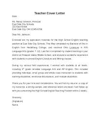 High School Cover Letter Example New Teacher Cover Letter Teacher