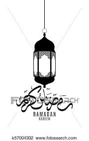 Decorative gold and black ramadam background 3103. Black Lamp In Flat Style And Calligraphy Drawn By Hand Isolated On White Background Arabic Lantern Background For Ramadan Kreem Eid Mubarak Black Silhouette Vector Illustration Clipart K57004302 Fotosearch