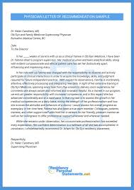 Examples Of Letter Of Recommendation Template