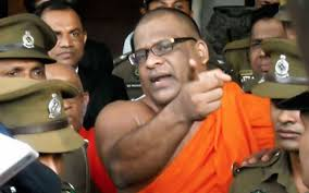 Image result for gnanasara thero released