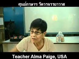 suraphet 491 English Teaching Teacher Alma Paige v.19 disc 6.mpg - YouTube