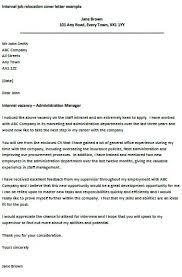 Job application cover letter format pdf   drugerreport    web fc  com Job Seekers Forums   Learnist org