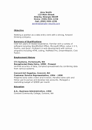 Data Entry Resume Examples Unique Data Entry Job Resume Samples