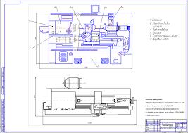 Курсовые и дипломные работы станки токарные металлорежущие  Курсовой проект Проектирование металлорежущего токарного станка на базе модели 1722