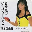 キューティー鈴木の最新おっぱい画像(10)