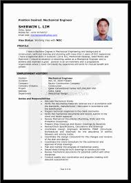 Resumes Mechanical Engineering Resume Format For Fresher Students