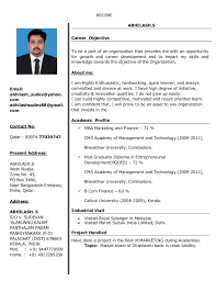 Abhilash Resume for Marketing job. RESUME Email: abhilash_sudev@yahoo. com  abhilashsudev88@gmail. com Contact No: ...