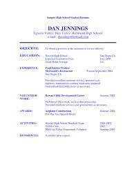 High School Student Resume For Internship New Resume Internship