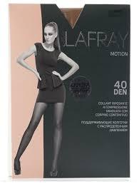 <b>Колготки La Fray</b> Motion 40 den — купить по выгодной цене на ...