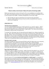 Phenomenal Resume Interests Examples 7 Writing Hobbies And Inside Cv Template For Property Choice Image Certificate Jpg