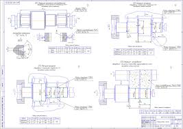 Готовые курсовые проекты по технологии машиностроения Скачать  Технологический процесс изготовления детали Вал шестерня