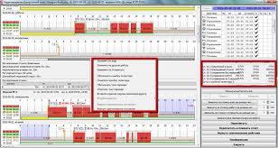 Расширенный контрольный модуль Расширенный контрольный модуль позволяет полностью редактировать данные представленные на отчете