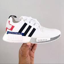 Adidas Nmd R1 White And Black Nwt