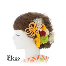 オリジナル 和風リボンと椿とダリアの和装用髪飾りセット Kmk Y003 和柄