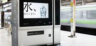 New Vending Machines Technology Gorgeous IoT Gives Japan's Vending Machines Hightech Makeover Mpelembe Media