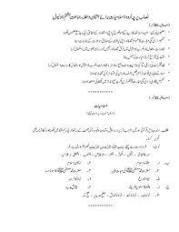 essay my mother in urdu best custom paper writing services urdu quotes on parents google search urdu best love my mother essay love my mom