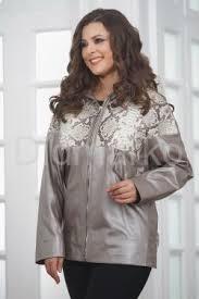 Женские <b>кожаные куртки с капюшоном</b> купить в Москве, СПб