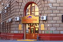 <b>Ферменкол гель 30г</b> в Волгограде - Аптеки Волгофарм Волгоград