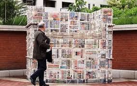 Роль СМИ в современной культуре Рефераты Роль СМИ в современной культуре