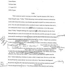 rhetorical essay rhetorical devices essay examples sample essays of rhetorical analysis