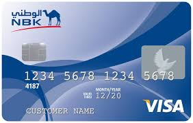 overview the nbk clic credit card