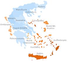 http://users.sch.gr/salnk/online/geografia/geoislands.htm