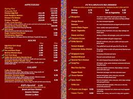 Kitchen Tulsa Fuwa Asian Kitchen