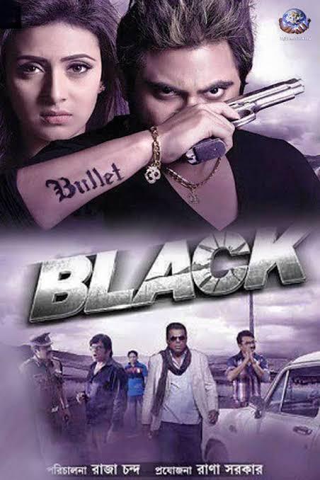 Black (2015) Bengali Full Movie Download 1080p 720p 480p