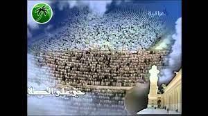 اذان المغرب حسب توقيت بغداد - YouTube