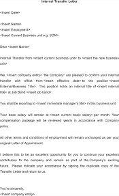 Download Internal Transfer Letter Template For Free