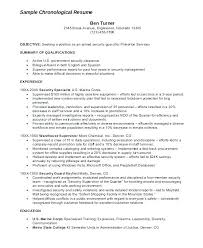 Sample Resume For Security Guard Cyber Security Cover Letter Security Cover Letter Security Guard