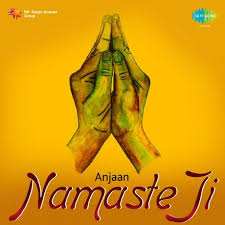 Namaskar Namaste Ji Good Morning Deshi Style Photos Pictures Messages