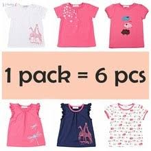 Compare prices on <b>Baby Infant</b> Romper <b>Set</b> - shop the best value of ...