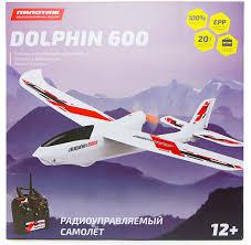 Купить <b>радиоуправляемую</b> модель Pilotage Dolphin 600 ...