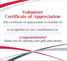 Volunteer Certificates Sample Volunteer Certificate Template 10 Free Documents In Pdf Psd